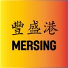 Mersing Basketball Association