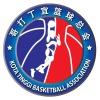 Kota Tinggi Basketball Association
